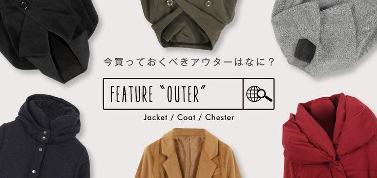 安カワおすすめレディースプチプラファッション通販【神戸レタス】