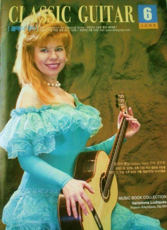 Galina Vale - flamboyant guitar virtuosa , top cover of Classical Guitar magazine..