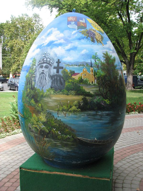 Boglári tojás (Balatonboglár) http://www.turabazis.hu/latnivalok_ismerteto_4617 #latnivalo #balatonboglar #turabazis #hungary #magyarorszag #travel #tura #turista #kirandulas