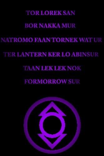 Indigo lantern corps oath - photo#2
