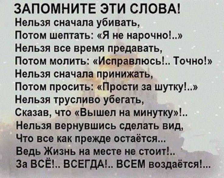 http://uduba.com/2784172/zapomnite-eti-slova