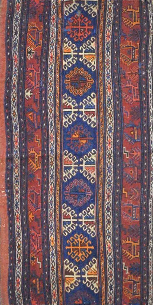 Carpet Culture - UZBEK TRIBAL RUG - 2' X 4' - CC1474