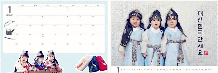 Daehan, Minguk, Manse calendar - January 2015