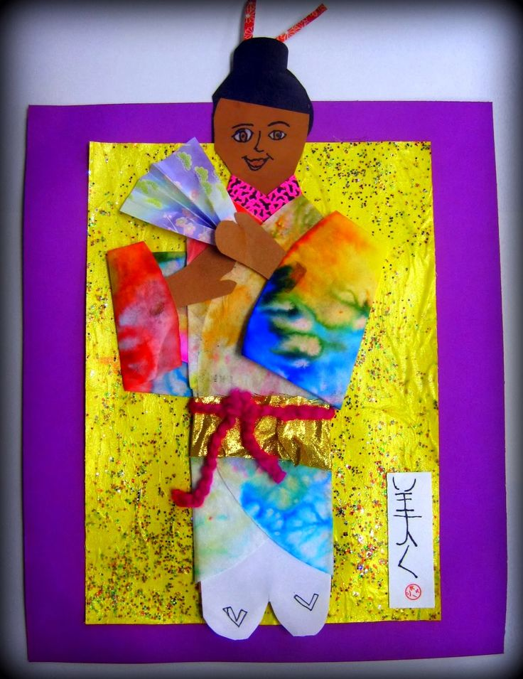 Cassie Stephens: In the Art Room: Self-Portrait in a Kimono - another use for coffee filters