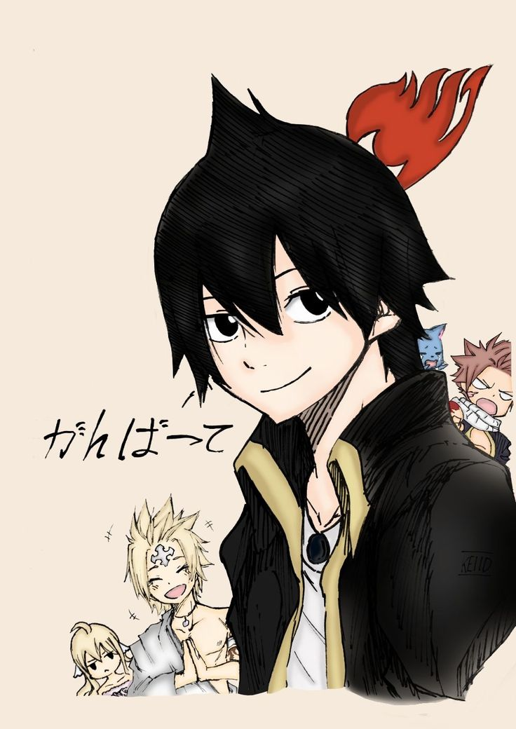 Zeref, Natsu, Mavis, Larcade and Happy || Fairy Tail