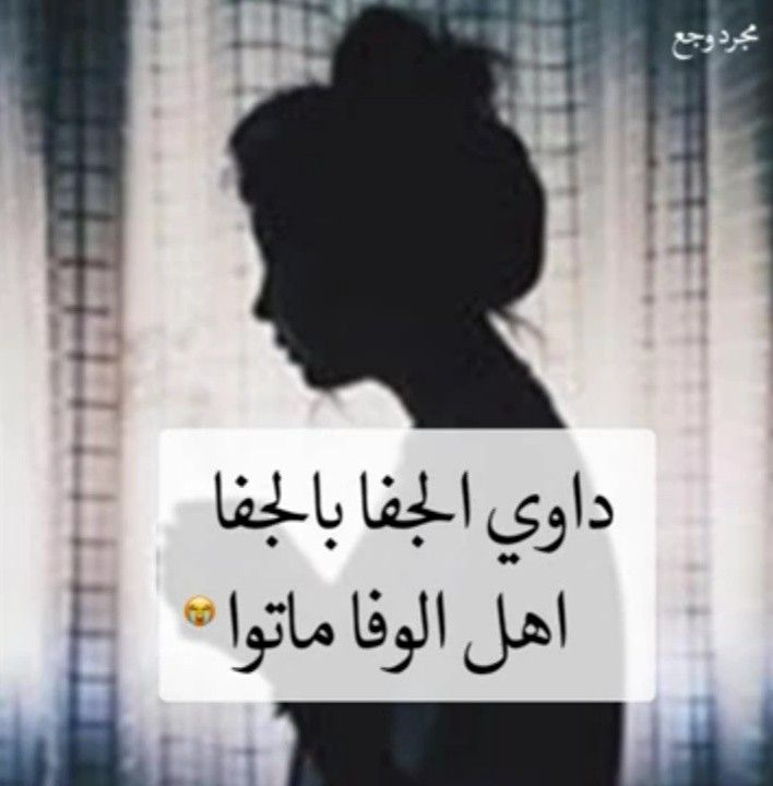 Pin By وحيده كالقمر On منوعاتي Human Silhouette Human Silhouette