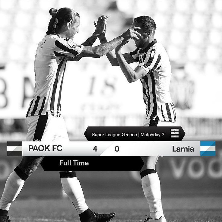 #PAOKLAM 4-0 #SuperLeague #PamePAOKARA