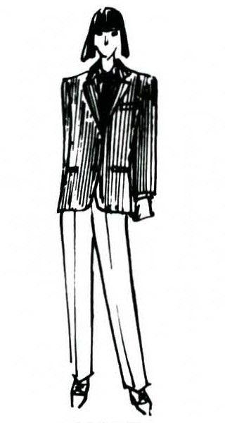 아이비 룩