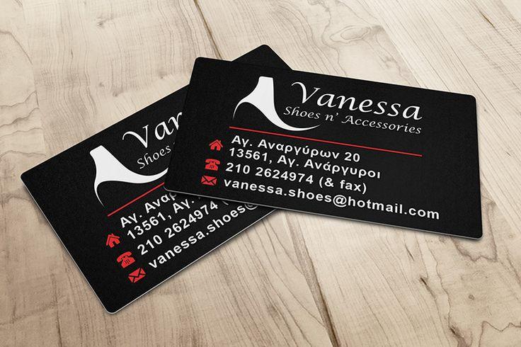 Επαγγελματική κάρτα Vanessa - Shoes n' Accessories