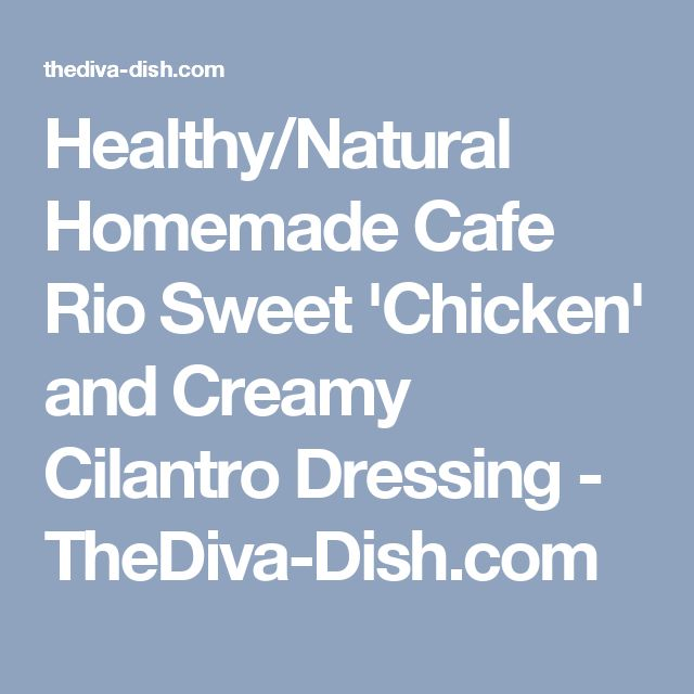 Healthy/Natural Homemade Cafe Rio Sweet 'Chicken' and Creamy Cilantro Dressing - TheDiva-Dish.com