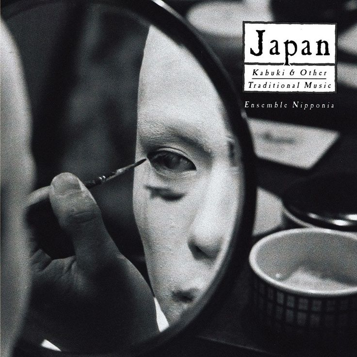 Japan | Kabuki & Other Traditional Music (Nonesuch, 1978)