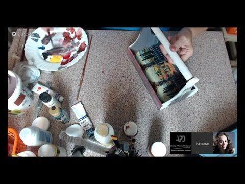 "#Наталья Большакова МК Webinar Декор корзины-подставки ""Вилла Тоскана"" - YouTube"
