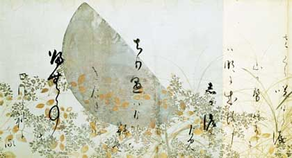 四季草花下絵和歌巻(しきそうかしたえわかかん) 本阿弥光悦筆 江戸時代・17世紀 個人蔵