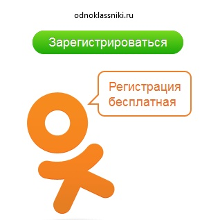 """A Russian social networking site called roughly, """"One-class mates"""" while Obama incites class warfare.  http://odnoklassniki.ru/"""