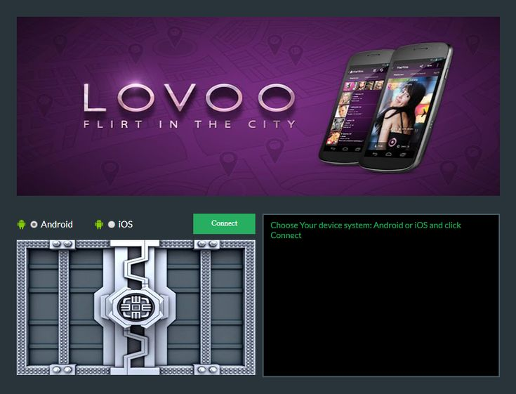 Lovoo Credits -- Choose Your Story Hack on iphone IOS