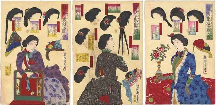 Various Wig Styles by Chikanobu / 鬘附束髪図会 周延