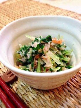 あと一品!水菜とツナの梅和え