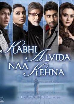 فيلم kabhi alvida naa kehna مترجم عربي