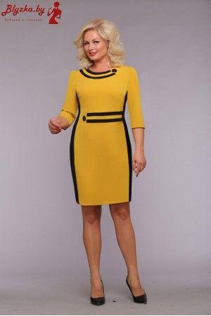 Платье женское 2231