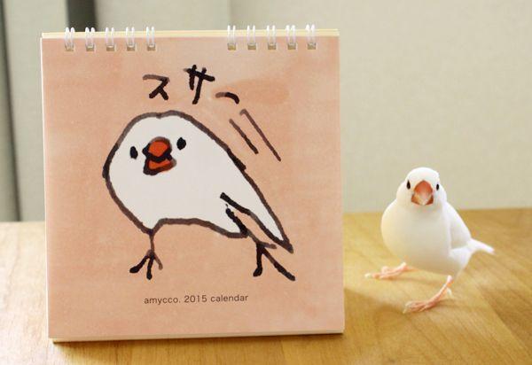 スサー文鳥カレンダー                                                                                                                                                      もっと見る