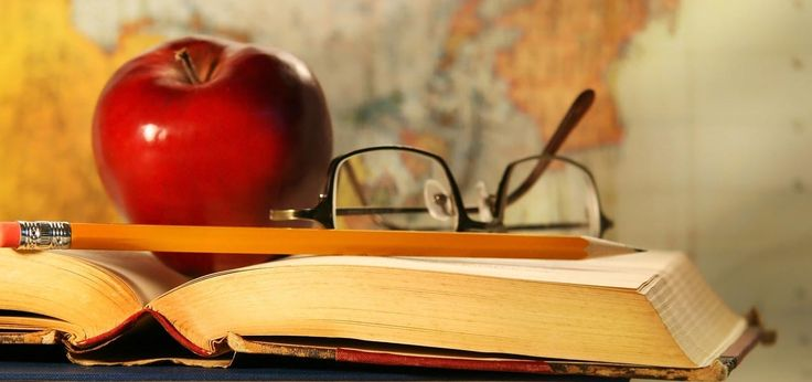 ПЕДАГОГИЧЕСКИЕ ТЕХНОЛОГИИ - Сайт fschool2!