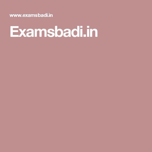 Examsbadi.in