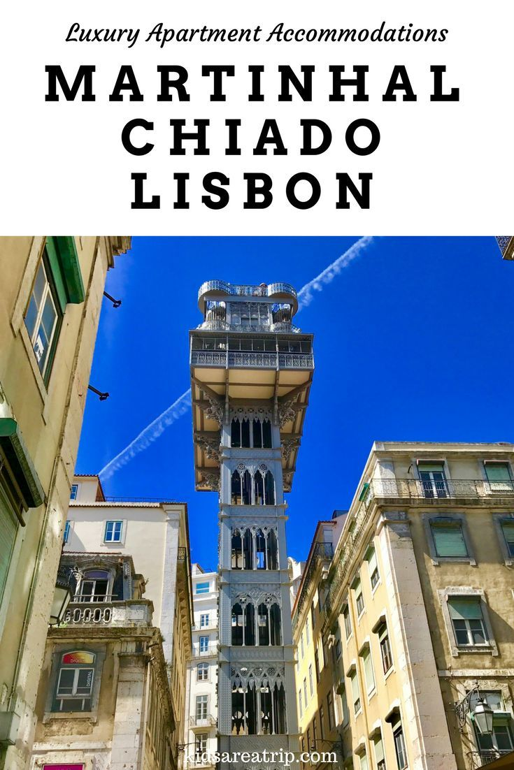 Martinhal Chiado Lisbon offers 37 luxury apartments of various sizes. Spacious and centrally located, they are everything visitors need when traveling to this beautiful city. - Kids Are A Trip