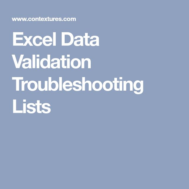 Excel Data Validation Troubleshooting Lists