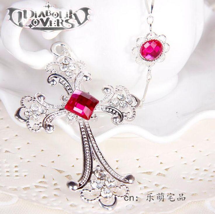DIABOLIK ЛЮБИТЕЛЕЙ Komori Юи Косплей Ожерелье Высокого Качества Кулон в Форме Креста
