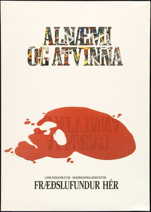"""Iceland poster from """"Graphic Alert: AIDS Posters From Around the World"""""""