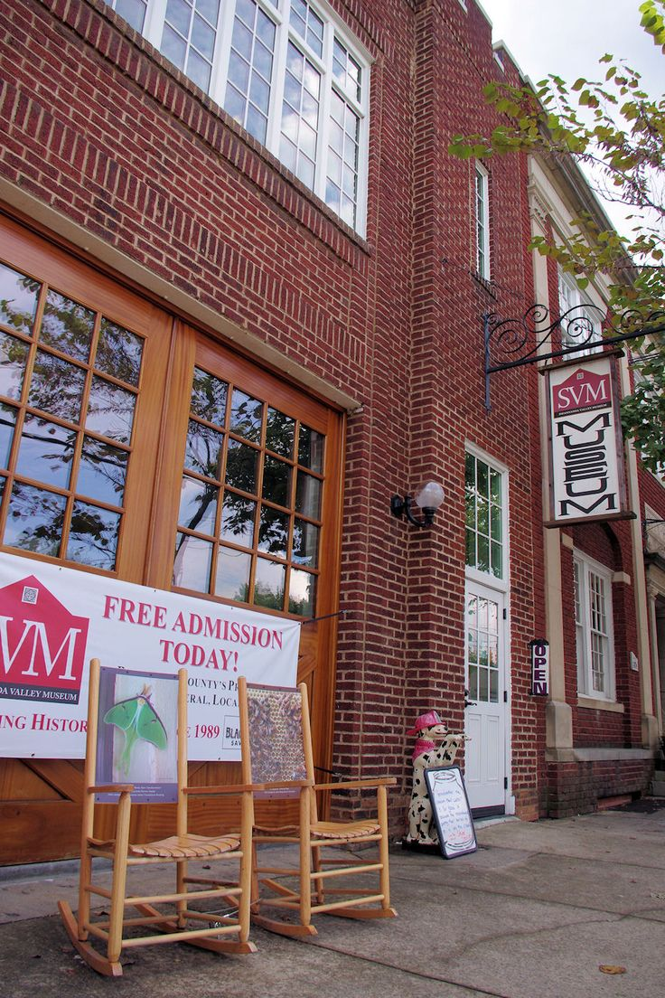 Swannanoa museum in black mountain in north carolina for Best small towns in north carolina