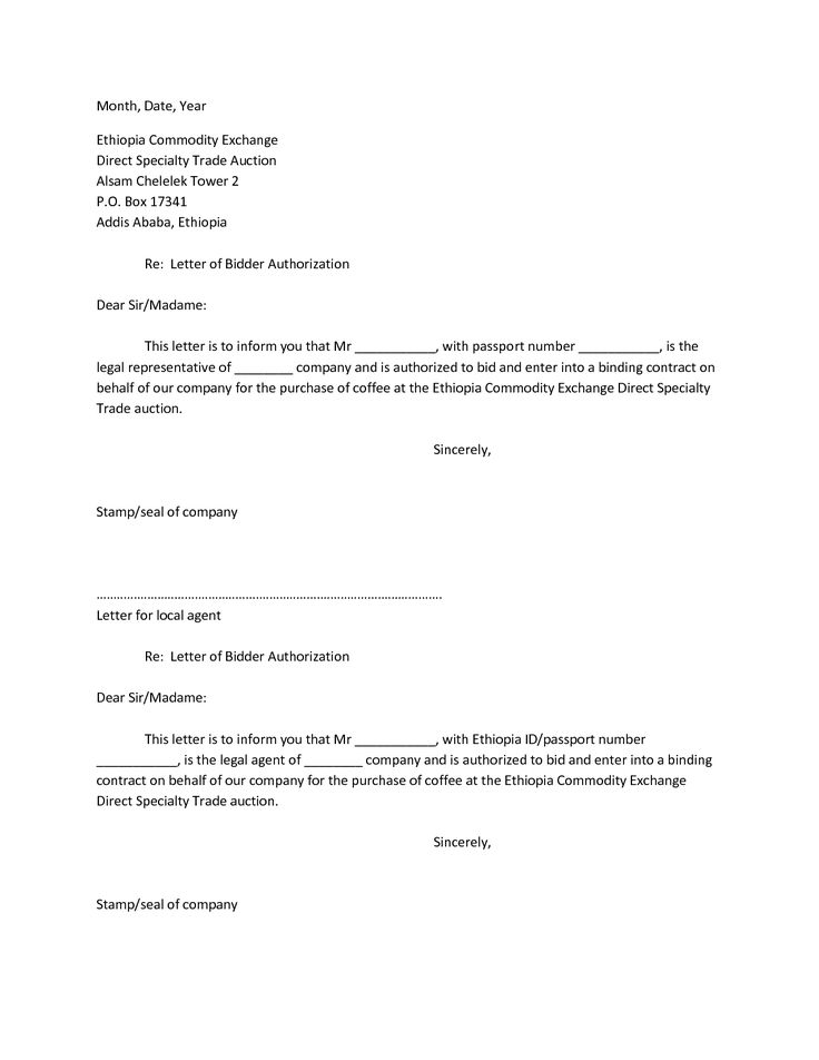 business authorization letter sample and best samples formats - business enquiry letter