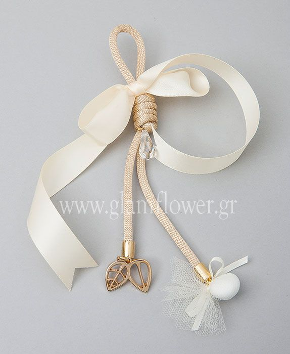 Μπομπονιέρες Γάμου - Γούρι - Κρεμαστή : Μπομπονιέρα γάμου κρεμαστή με φύλλα3,60 €