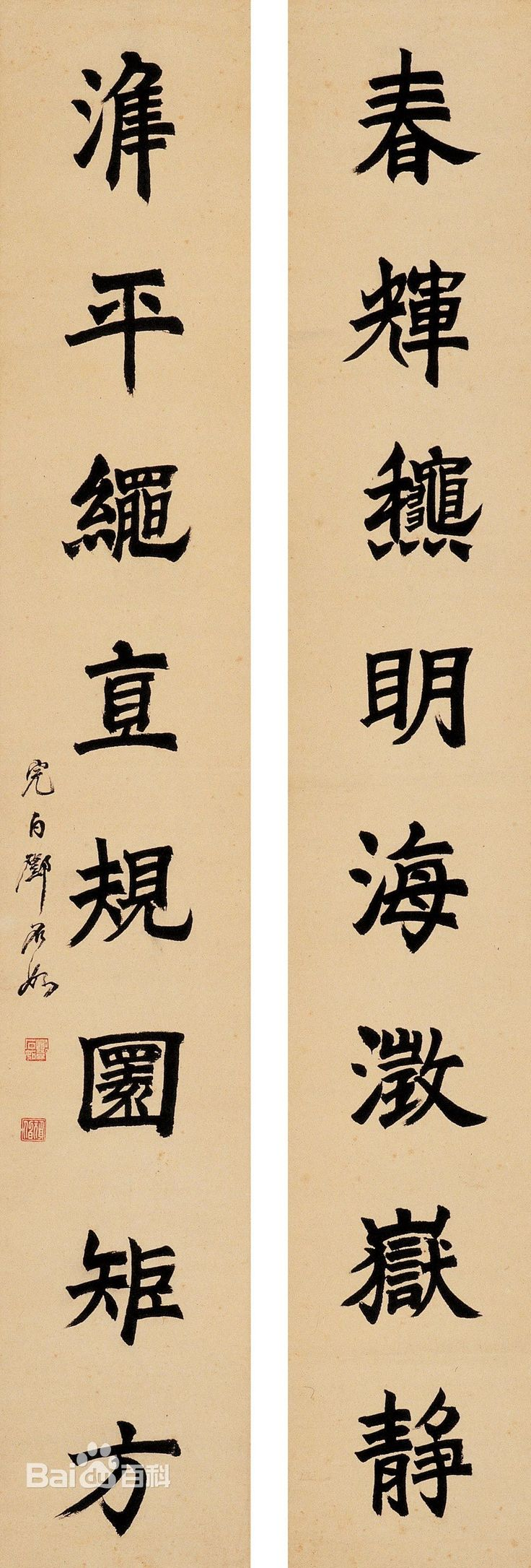 153 Best Asian Art And Calligraphy Images On Pinterest