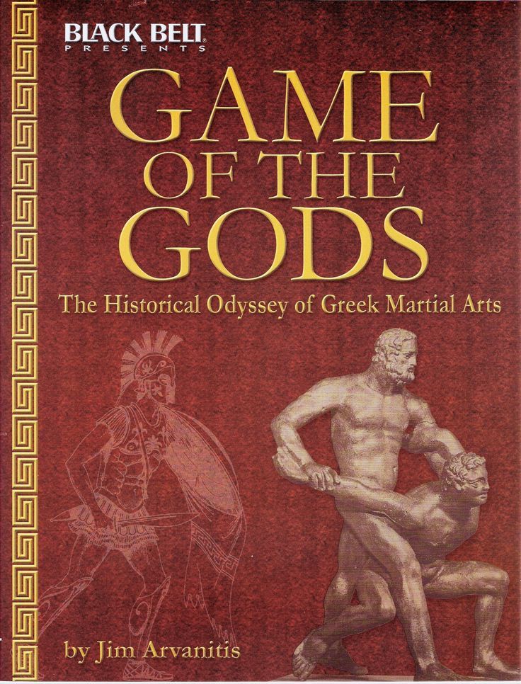 the development of wrestling in ancient greece Puristic attitudes about compensated athletes was the creation of an image in   was made to codify a catch hold style directly imitating the ancient greek .