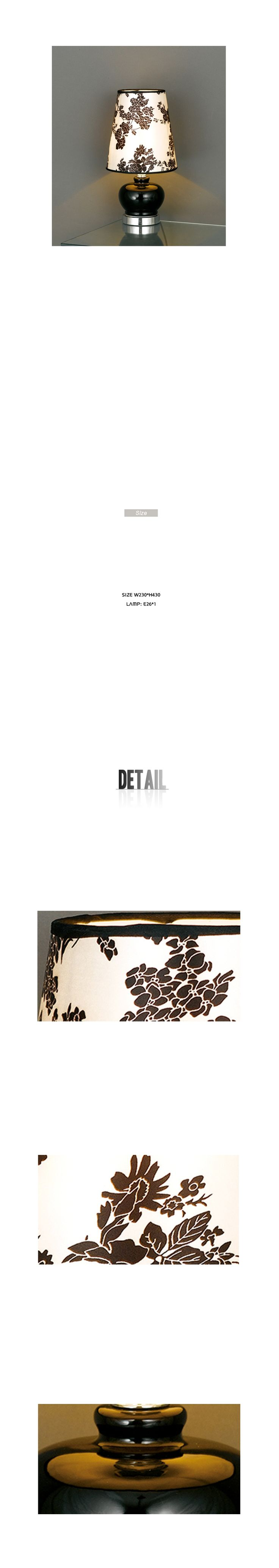 상품 상세보기 : 인테리어 스탠드 - [정품]호빗 단스탠드