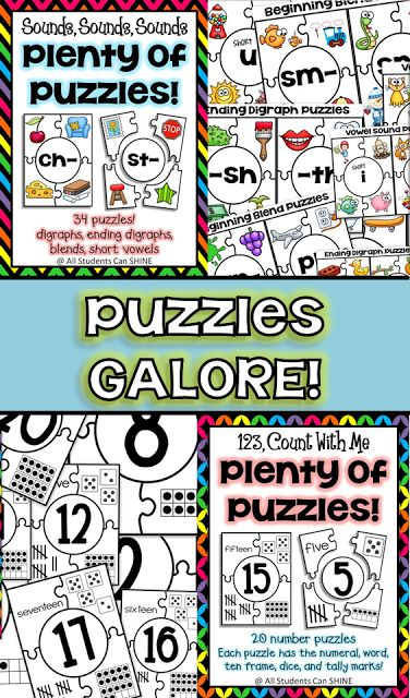 All Students Can Shine: Plenty Of Puzzles!  26 letters, 34 sounds, and 20 numbers puzzles! This is perfect for work stations :)