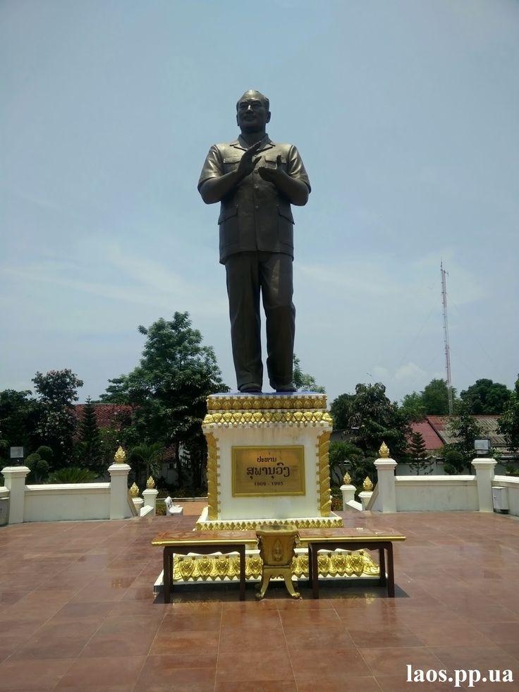 первый президент Лаоса