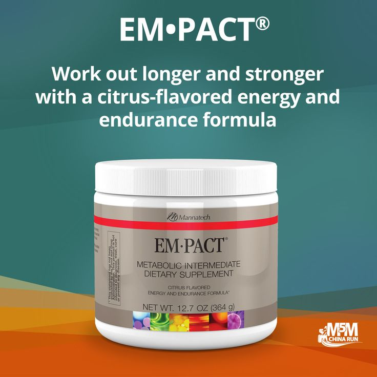 The EM•PACT energy and endurance formula is better than normal sports drinks. Taken 20 minutes before exercise, it can: fuel your muscles with a special mix of compounds, enhance your body's ability to use oxygen during exercise, prevent workout fatigue due to dehydration and help you extend your physical activity.