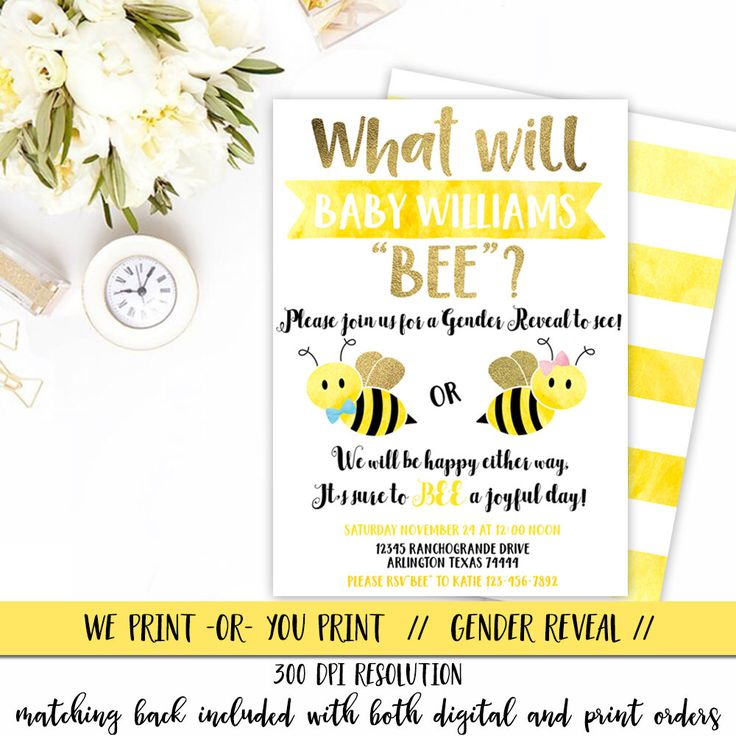 Bee Gender Reveal Invitation, What Will Baby Bee Invitation, Bee Gender Reveal Party, Bee theme Gender Reveal Invitation, Bumble Bee Invite by qtpaperie on Etsy https://www.etsy.com/listing/471222144/bee-gender-reveal-invitation-what-will