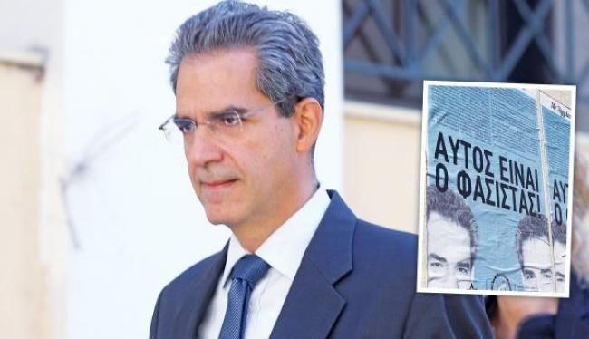 Παρέμβαση της Δικαιοσύνης για την αφίσα των αντιεξουσιαστών με την οποία στοχοποιείται ο καθηγητής του Παντείου