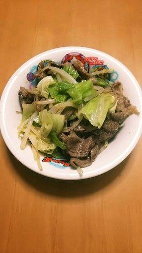 豚肉とキャベツ、もやしの野菜炒め