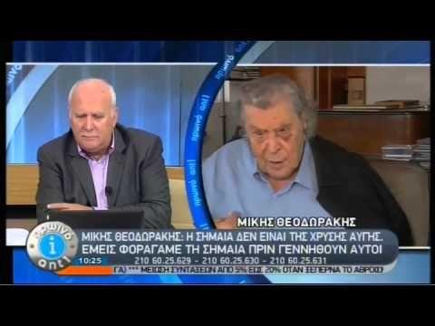 Ο Μίκης Θεοδωράκης στον ΑΝΤ1 http://politicanea.blogspot.gr/2012/11/1.html