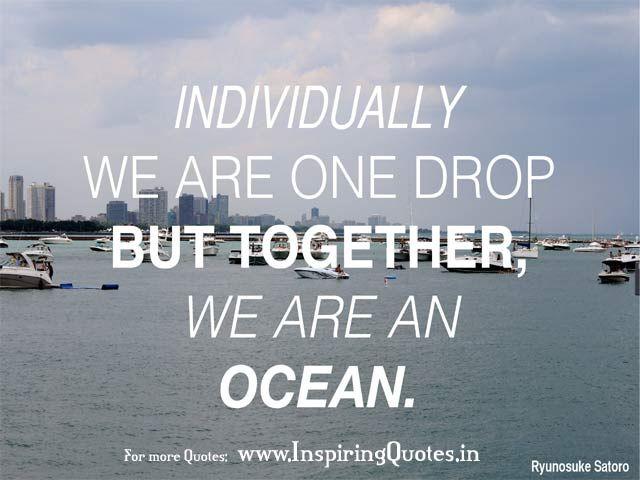 Teamwork Anmol Vachan, Teamwork Quotes, Teamwork Suvichar, Teamwork Thoughts, Today Thoughts
