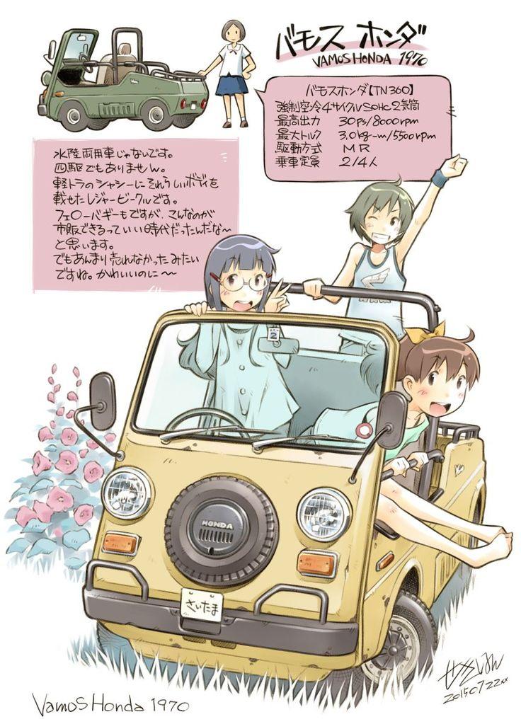 http://livedoor.blogimg.jp/sekihang/imgs/f/7/f764af62.jpg