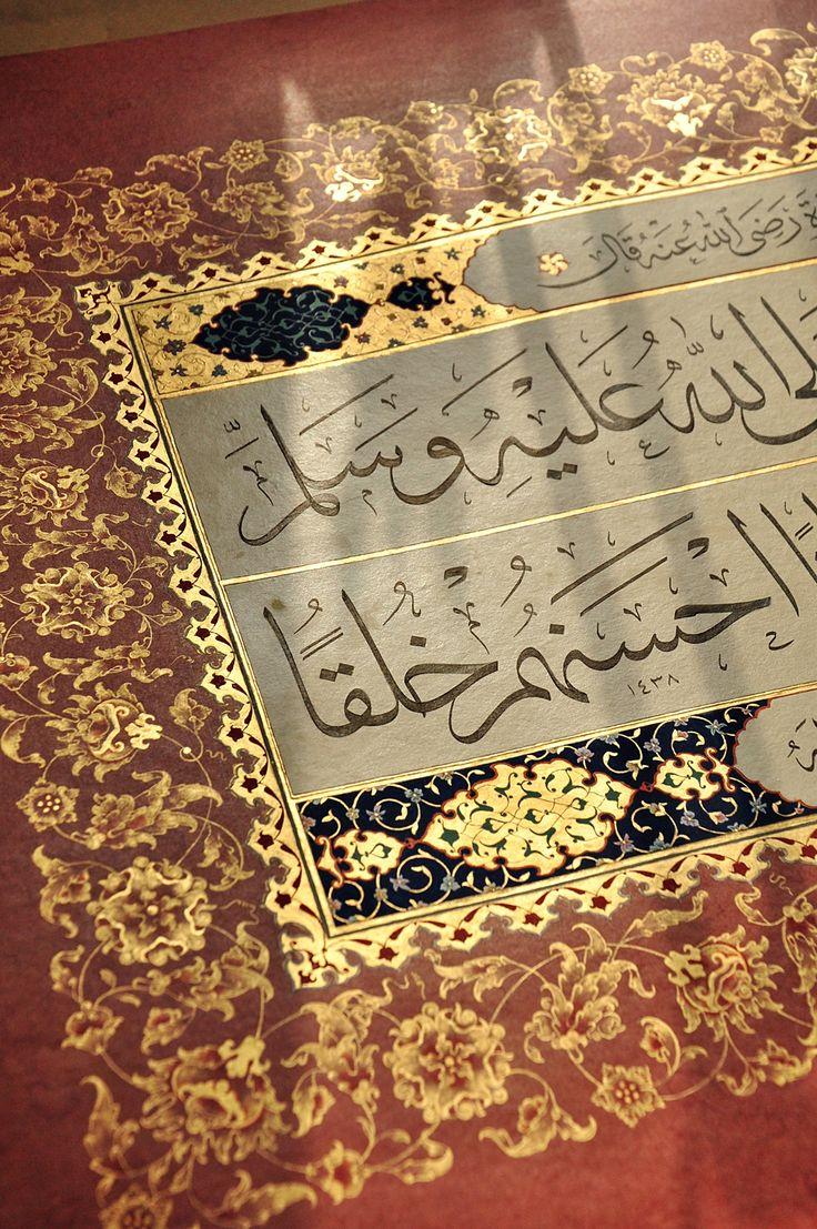 Tezhip, İslamic art, İslamic ornamentation, İslamic calligaphy