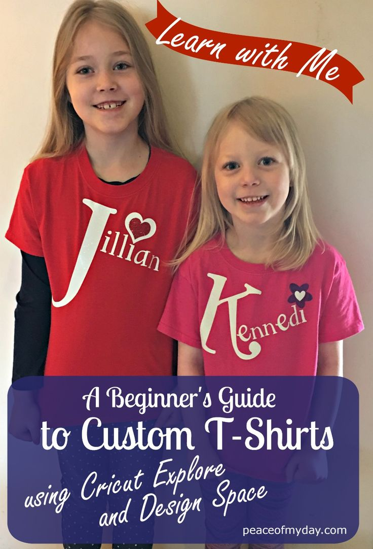 The Beginner's Guide to Custom T-Shirts was an excellent project to start with, because I was able to experiment with fonts and shapes in Design Space.