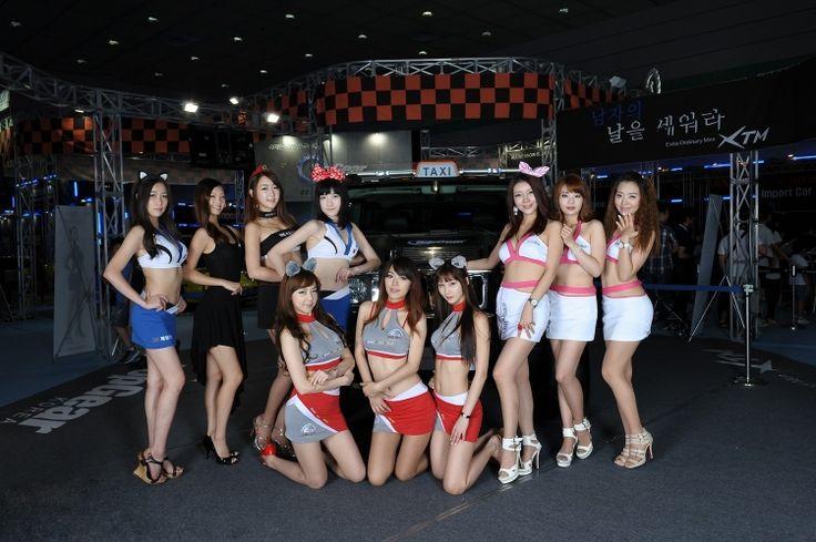 Koear Racing Girl