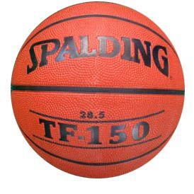 Balón basketball 7 Spalding. MVG Sport.