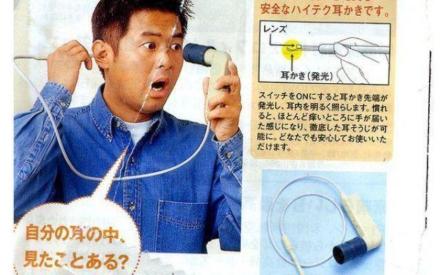 26 Imbarazzanti Invenzioni Giapponesi #invenzioni #immaginidivertenti